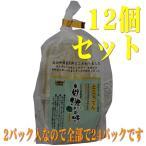 自然の味そのまんま 西伊豆天草100%使用ところてん2P 12個セット