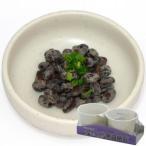 自然の味そのまんま 国産大豆使用の黒豆カップ納豆[30g×2]