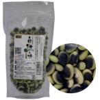 自然の味そのまんま 国内産の鞍掛(くらかけ)大豆[150g]