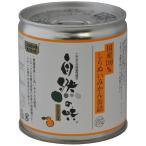 自然の味そのまんま 国産100%しらぬい缶詰[固形量170g]