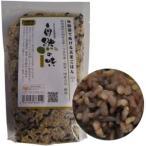 自然の味そのまんま 炊飯器で炊ける玄米ごはん[300g]
