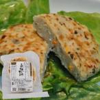 自然の味そのまんま 豆腐ハンバーグ 野菜入り[100g]