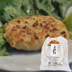 自然の味そのまんま 豆腐ハンバーグ プレーン[100g]