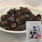 山上・手づくりの味 かつお角煮 辛口[85g]