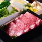 【2人前】「日本三大和牛」近江牛 すき焼きセット【送料無料】