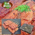 父の日ギフト 土用丑の日 炭火焼 鰻うなぎ蒲焼き ふっくらとろける極旨ウナギ串 特大 約100g×5串(約500g)