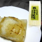 魚沼産杵つきもち(800g)