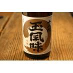 【玉川酒造】十八代玉風味 吟醸 720ml