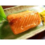 鮭魚 - 【送料無料】鮭のまち 老舗の味!鮭の味噌漬(8切)