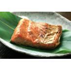 【送料無料】越後村上伝統の味 鮭の焼漬(8切)