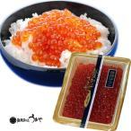 Salmon Roe - 鮭の醤油はらこ イクラ醤油漬  160g