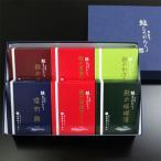 鮭ものがたり 化粧箱入 鮭6品 Bセット (塩引鮭 焼漬 味噌漬 かほり漬 いくら醤油漬)
