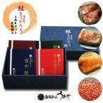鮭ものがたり(化粧箱入 鮭4品) Bセット【塩引鮭/鮭の焼漬/醤油はらこ/鮭の味噌漬】