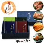 鮭ものがたり(化粧箱入 鮭4品) Cセット【塩引鮭/鮭の焼漬/鮭の味噌漬 /鮭のかほり漬】