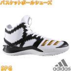 ショッピングアディダス シューズ adidas SPG アディダス バスケットシューズ 白黒 バッシュ メンズ スニーカー バスケ B49500