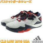 ショッピングバスケットシューズ adidas Crazylight Boost Low 2016 USA アディダス クレイジーライト ブースト バスケットシューズ B49755 人気 おすすめ 通販 販売 バッシュ