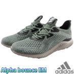 アディダス ランニングスニーカー ランニングシューズ adidas Alpha bounce EM ADIDAS BB9042 人気ブランド 通販 販売 ジョギング用シ..