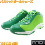 AND1 TAI CHI MID タイチミッド 緑 グリーン バッシュ メンズ バスケットシューズ 1055MGK 男性用 運動靴