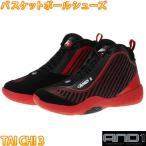 AND1 TAI CHI 3 アンドワン タイチ 3 赤黒 バッシュ メンズ バスケットシューズ D2005MRBW 男性用 運動靴 バスケットボールシューズ 人気 おすすめ 通販 販売