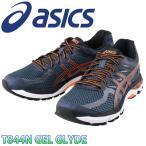 ショッピングスポーツ シューズ アシックス ゲルグライド ランニングシューズ ジョギングシューズ スニーカー ASICS GEL-GLYDE T844N スポーツシューズ フィットネスシューズ マラソンシューズ