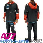 ショッピングasics アシックス ジャケット ロングパンツ セットアップ XAW716 816 トレーニング フルジップ ウォーキング 人気 即納 販売 通販 スポーツウェア