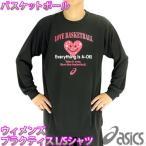 asics 長袖Tシャツ XB975N アシックス レディース バスケットボールウェア プラシャツ ロンT 部活