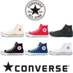 ショッピングconverse コンバース女性用スニーカー ハイカットシューズ レディース靴 CONVERSE CANVAS ALL STAR HI