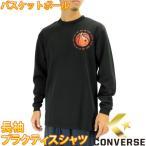 CONVERSE CB262315L コンバース バスケ プラクティスシャツ 長袖 ロンT メンズ バスケットボールウェア