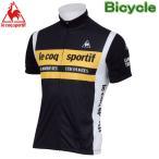 ルコック サイクルウェア メンズ  UVソフトメッシュジャージ UPF50 半袖シャツ Lecoq 自転車ウエアー QC-741363