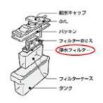 ☆シャープ[SHARP]【2013370085】☆