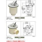 サヌキ SPG 洗濯機パン用 排水トラップ BT-T(縦)またはBT-Y(横) BTT/BTY [新品]