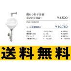 ジャニス Janis 隅付小形手洗器 (1ヶ/梱包) 壁排水セット 【L91DBW1-P】[新品]