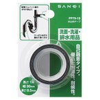 三栄水栓[SANEI] 洗面用品 洗面器トラップ 水止めテープ 【PP79-1S】[新品]