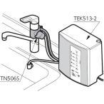 TOTO 水栓金具 キッチン用水栓金具 TN506S アルカリ本体分岐金具 台付きタイプシングルレバー混合栓[新品]