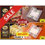 【SALE】牛とんぽう【近江牛使用】(特大40g20個)+豚