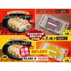 【SALE】黒毛和牛の肉大盛餃子(27g30個)+鹿児島黒豚