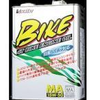 Verity BIKE 15W50 MA 4リットル
