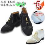 シークレットブーツ 通気性 5cmアップ 日本製  メッシュ タッセル サマーブーツ No.720