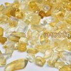 シトリン さざれ(100g400円) シトリン 黄水晶さざれ 天然石 さざれ