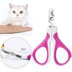 猫の爪切り Caseeto ネコネイルケア ペット爪切り 猫爪用品 つめきり 高品質ステンレス素材 滑り止め コンパクト 安全性 (つつじ色)