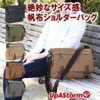 ショルダーバッグ 帆布 メンズ レディース a4 カジュアル 学生 旅行 シンプル キャンバス ユニセックス Mサイズ UpAStorm