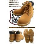 ブーツ 大きいサイズ メンズ KINGサイズ大きいサイズメンズ 合成皮革_イエローブーツ GB-3126N