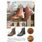 ブーツ メンズ メンズ ウイングチップブーツ GB-901