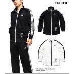ショッピングジャージ ジャージ ニット 今季大流行のモノトーンライン仕様TULTEX(タルテックス)のマシュマロニットジャージジャケット