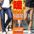 ボトムス、パンツ パンツ  ストレッチボンディング<人気商品>