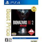 PS4 BIOHAZARD RE:2 Z Version Best Price画像