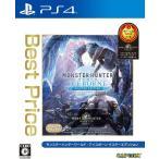 PS4 モンスターハンターワールド:アイスボーン マスターエディション Best Price