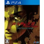 PS4 真・女神転生III NOCTURNE HD REMASTER