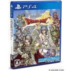 【2021年11月11日発売】PS4 ドラゴンクエストX 天星の英雄たち オンライン