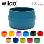 Wildo FOLD-A CUP ウィルドゥ フォールダーカップ